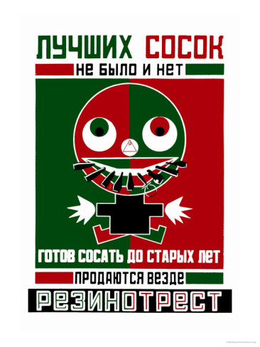Pacifiers (1938) Aleksandr Rodchenko