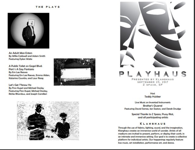 screenshotofplayhausprogram